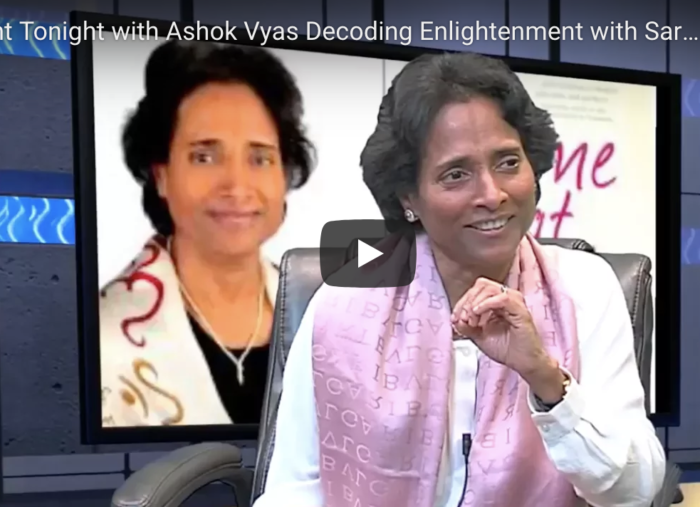 Insight Tonight with Ashok Vyas: Decoding Enlightenment